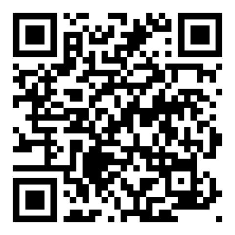 Código QR a la página de la campaña de seguridad de la batería.